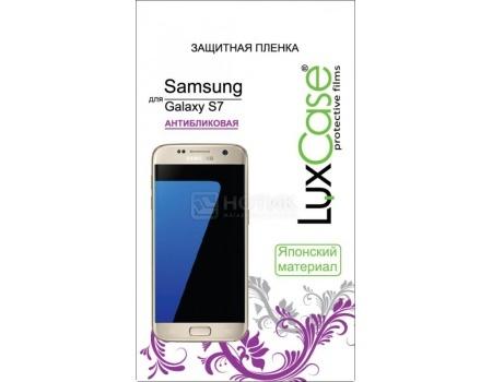 все цены на  Защитная пленка LuxCase для Samsung Galaxy S7 (Антибликовая) 81439  онлайн