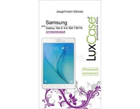 Защитная пленка LuxCase для Samsung Galaxy Tab E 9.6 (Антибликовая), 52537