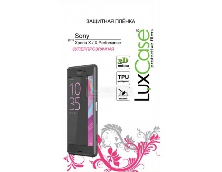 Защитная пленка LuxCase для Sony Xperia X / X Performance (Антибликовая) 52814