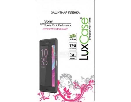 Защитная пленка LuxCase для Sony Xperia X / X Performance (Суперпрозрачная) 52815
