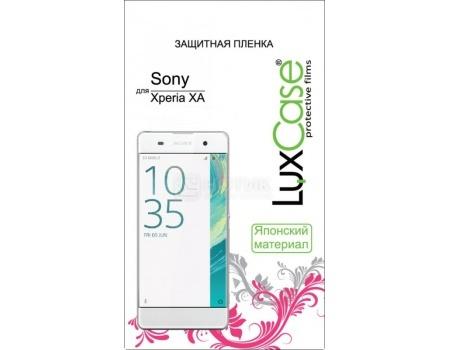 Защитная пленка LuxCase для Sony Xperia XA (Суперпрозрачная) 52813
