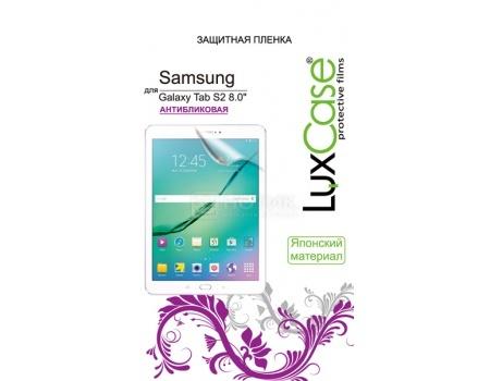 Защитная плёнка LuxCase для Samsung Galaxy Tab S2 8.0 (Антибликовая), 81425 стоимость