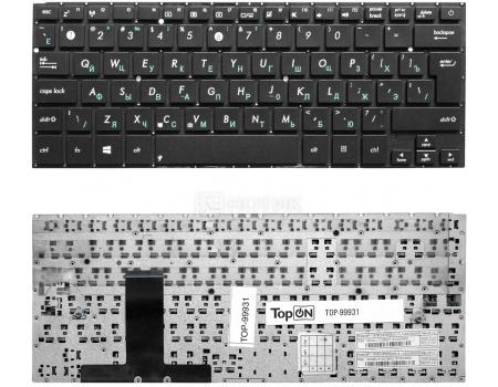 Клавиатура для ноутбука Asus UX31, UX31A, UX31A, U38D, U38DT, U38N, UX31E, UX32 Series, TopON TOP-99931 Черный