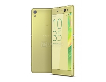 Смартфон Sony Xperia XA Ultra Dual Lime Gold (Android 6.0 (Marshmallow)/MT6755 2000MHz/6.0