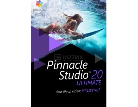 Электронная лицензия Corel Pinnacle Studio 20 Ultimate ESD, ESDPNST20ULML (RU/EN) от Нотик