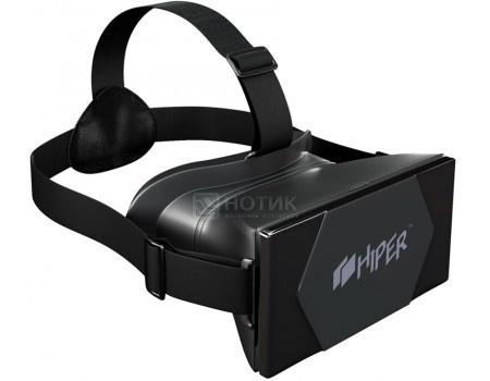Очки виртуальной реальности для смартфонов HIPER VR VRS, Черный