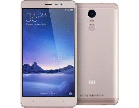 "Смартфон Xiaomi Redmi Note 3 Pro (Android 5.1/MSM8956 1800MHz/5.5"" (1920x1080)/2048Mb/16Gb/4G LTE 3G (EDGE, HSDPA, HSUPA)) [RedmiNote3G16GB] от Нотик"