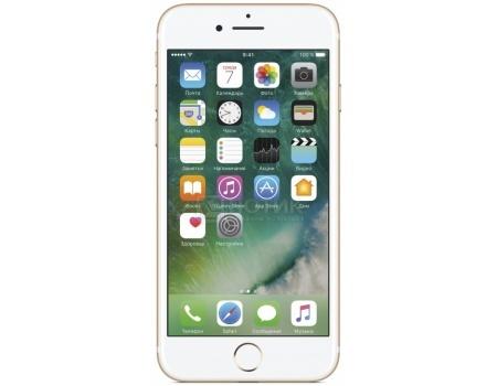 """Фотография товара смартфон Apple iPhone 7 128Gb Gold (iOS 10/A10 Fusion 2340MHz/4.7"""" 1334x750/2048Mb/128Gb/4G LTE ) [MN942RU/A] (47606)"""