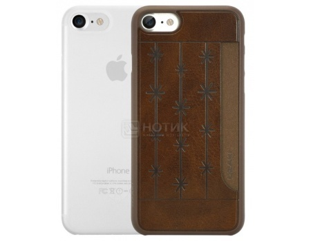 Набор из двух чехлов Ozaki Jelly и Ozaki Pocket для iPhone 7 OC722BC, Пластик, Прозрачный/Коричневый