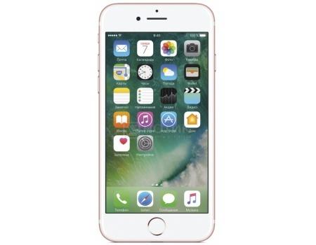 "Фотография товара смартфон Apple iPhone 7 32Gb Rose Gold (iOS 10/A10 Fusion 2340MHz/4.7"" 1334x750/2048Mb/32Gb/4G LTE ) [MN912RU/A] (47678)"