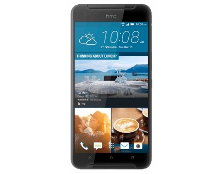 Смартфон HTC One X9 DS Carbon Grey  (Android 6.0 (Marshmallow)/MT6795 2200MHz/5.5