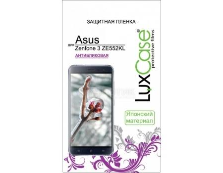 Защитная пленка LuxCase для Asus Zenfone 3 ZE552KL (Антибликовая) 51795