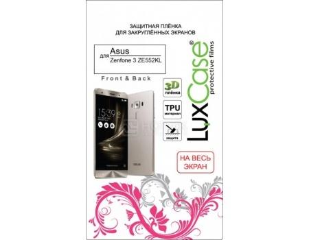 Защитная пленка LuxCase для Asus Zenfone 3 ZE552KL (F&B) (Суперпрозрачная) 51798