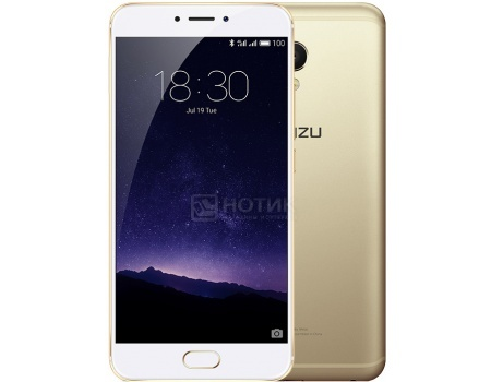 Смартфон Meizu MX6 32Gb Gold (Android 6.0 (Marshmallow)/MT6797 2300MHz/5.5 1920x1080/4096Mb/32Gb/4G LTE  ) [M685H 32Gb Gold] смартфон meizu u20 32gb rose gold android 6 0 marshmallow mt6755 1800mhz 5 5 1920x1080 3072mb 32gb 4g lte [u685h 32 rgwh]
