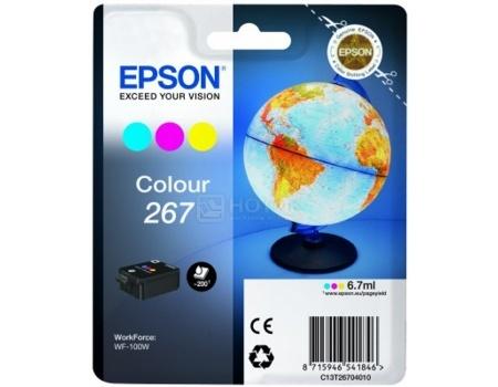 Картридж Epson T267 для WF-100W , Цветной C13T26704010