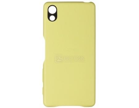 Чехол Sony Back Cover для Xperia X/X Dual, Пластик, Золотистый SBC22 Lime Gold