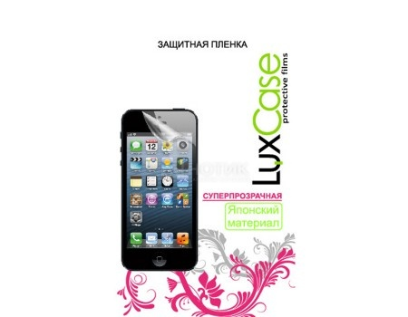 Защитная пленка LuxCase для Apple iPhone 7 Суперпрозрачная 80214