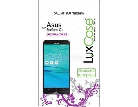 Защитная пленка LuxCase для Asus Zenfone Go ZB500KL Антибликовая 51787