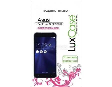 Защитная пленка LuxCase для Asus ZenFone 3 ZE520KL Прозрачная 88702 ainy ze500cl защитная пленка для asus zenfone 2 матовая
