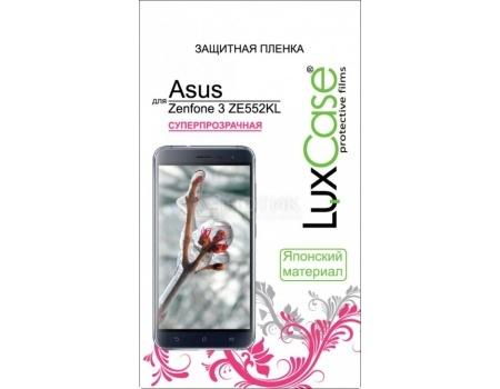 Защитная пленка LuxCase для Asus ZenFone 3 ZE552KL Прозрачная 88704 защитная пленка luxcase для asus zenfone 3 ze520kl прозрачная 88702