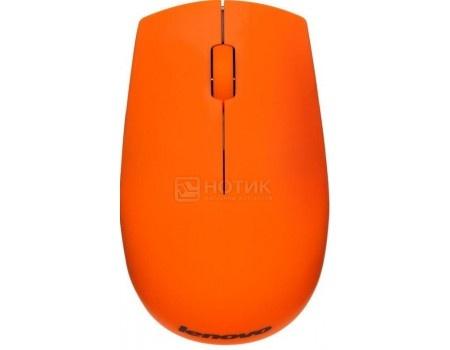 Фотография товара мышь беспроводная Lenovo 500, 1000dpi Оранжевый GX30H55940 (48383)