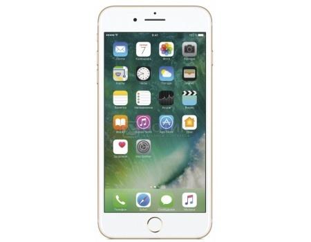 Смартфон Apple iPhone 7 Plus 256Gb Gold (iOS 10/A10 Fusion 2340MHz/5.5 1920x1080/3072Mb/256Gb/4G LTE  ) [MN4Y2RU/A] смартфон apple iphone 7 plus 256gb rose gold ios 10 a10 fusion 2340mhz 5 5 1920x1080 3072mb 256gb 4g lte [mn502ru a]
