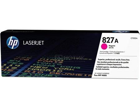 Картридж HP 18A для LaserJet Pro M104/M132 1400стр Черный CF218A