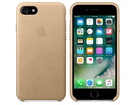 Чехол-накладка Apple Leather Case Tan для iPhone 7 MMY72ZM/A, Кожа, Песочный