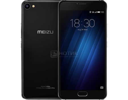 Смартфон Meizu U20 32Gb Black (Android 6.0 (Marshmallow)/MT6755 1800MHz/5.5
