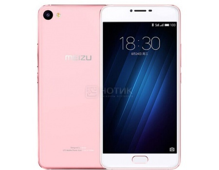 Смартфон Meizu U20 32Gb Rose Gold (Android 6.0 (Marshmallow)/MT6755 1800MHz/5.5 (1920x1080)/3072Mb/32Gb/4G LTE 3G (EDGE, HSDPA, HSPA+)) [U685H-32-RGWH]