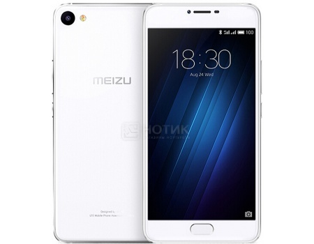 Смартфон Meizu U20 16Gb Silver (Android 6.0 (Marshmallow)/MT6755 1800MHz/5.5