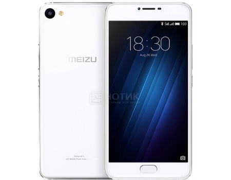 Смартфон Meizu U20 32Gb Silver (Android 6.0 (Marshmallow)/MT6755 1800MHz/5.5