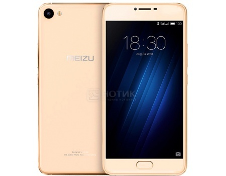 Смартфон Meizu U20 32Gb Gold (Android 6.0 (Marshmallow)/MT6755 1800MHz/5.5