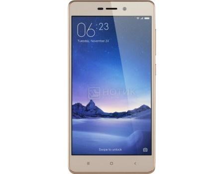 Смартфон Xiaomi Redmi 3S (Android 6.0 (Marshmallow)/MSM8937 1400MHz/5.0 (1280x720)/2048Mb/16Gb/4G LTE 3G (EDGE, HSDPA, HSPA+)) [6954176885166]