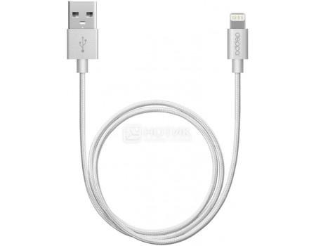 Кабель Deppa 72187 MFI, USB - Lightning 8-pin, алюминий/нейлон, 1.2м, Серебристый