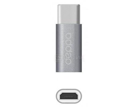 Адаптер Deppa 73116 ,USB Type-C - micro USB, Серый