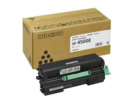 Картридж Ricoh SP4500E для Aficio SP 4510DN/4510SF. Чёрный. 6000 страниц. 281938
