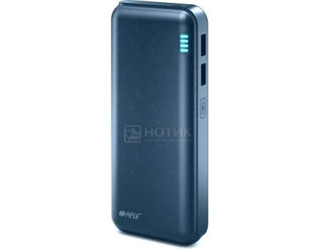 Внешний аккумулятор HIPER PowerBank SP12500 Dark Blue, 5V, 2.1A/1A, 2xUSB, 12500 мАч, Синий