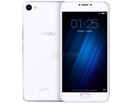Смартфон Meizu U10 16Gb Silver White (Android 6.0 (Marshmallow)/MT6750 1500MHz/5.0