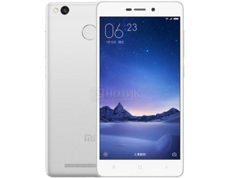 "Смартфон Xiaomi Redmi 3S (Android 6.0 (Marshmallow)/MSM8937 1400MHz/5.0"" (1280x720)/2048Mb/16Gb/4G LTE 3G (EDGE, HSDPA, HSPA+)) [6954176884848] от Нотик"