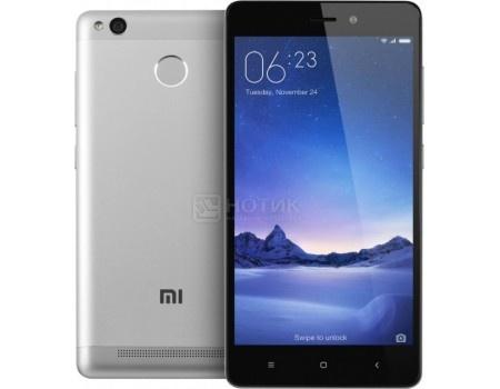 "Смартфон Xiaomi Redmi 3S (Android 6.0 (Marshmallow)/MSM8937 1400MHz/5.0"" (1280x720)/2048Mb/16Gb/4G LTE 3G (EDGE, HSDPA, HSPA+)) [6954176884909] от Нотик"