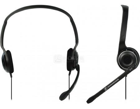 Гарнитура проводная Sennheiser PC 8 USB, Черный 504197