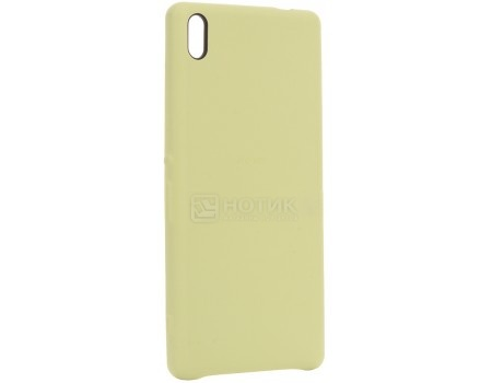 Чехол Sony Back Cover для Xperia XA Ultra, Пластик, Золотистый SBC32 Lime gold от Нотик