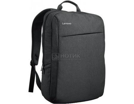 "Рюкзак 15,6"" Lenovo Casual Backpack B200, Полиэстер, Темно-серый GX40L68656"