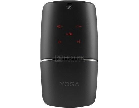 Мышь беспроводная Lenovo Yoga Mouse, 1600dpi Черный GX30K69572, арт: 49305 - Lenovo