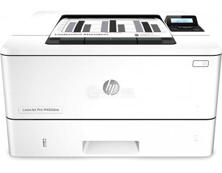 Принтер лазерный монохромный HP LaserJet Pro M402dne, A4, ADF, 38 стр/мин, 256Мб, USB, LAN, Белый C5J91A
