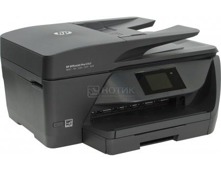 МФУ струйное цветное HP Officejet Pro 6960, A4,18/10 стр./мин, 1024Мб, USB, LAN, Wi-Fi, Факс, Черный J7K33A