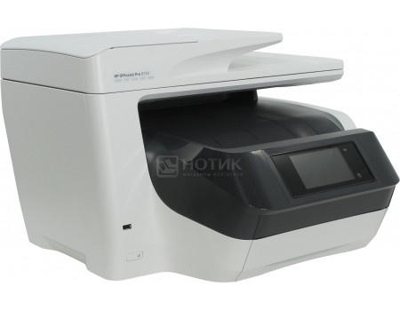 МФУ струйное цветное HP Officejet Pro 8720, A4,37/37 стр./мин, 256Мб, USB, LAN, Wi-Fi, Факс, Белый D9L19A