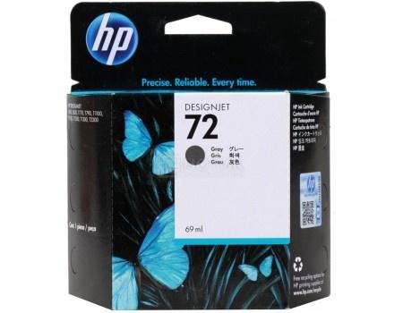 Картридж струйный HP 72 C9401A для HP DJ T610/T620/T770/T1100/T1200/T1200/T2300/T790/T1300 Серый C9401A