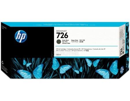 Картридж струйный HP 726 CH575A для HP DJ Чёрный матовый CH575A